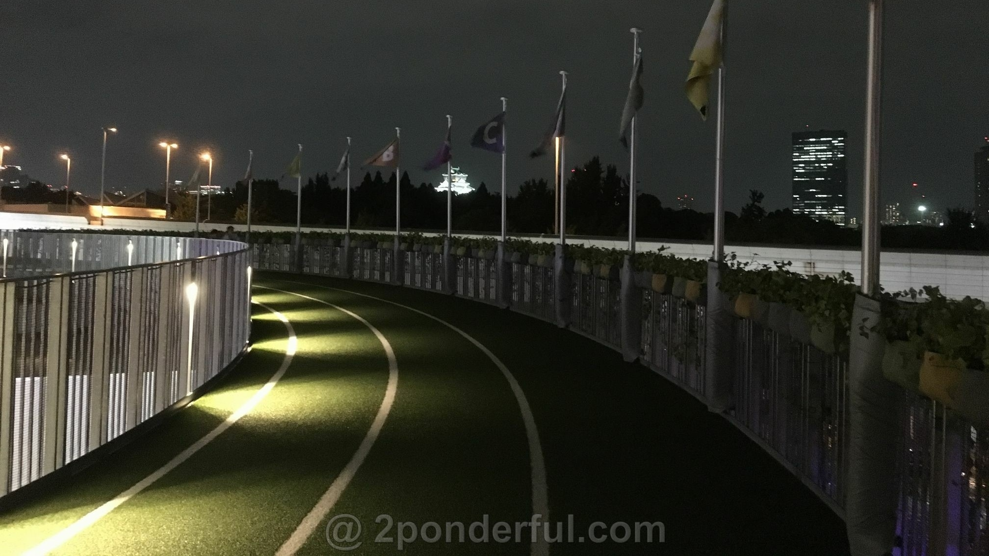 air track