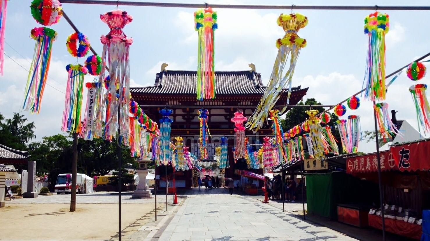 shitennouji tanabata