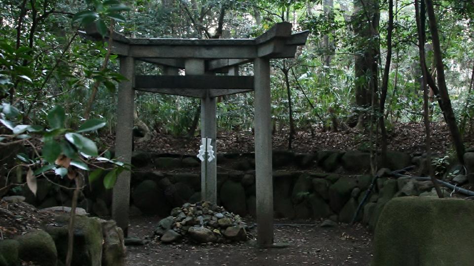 mihashira torii