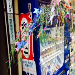 tanabata vending