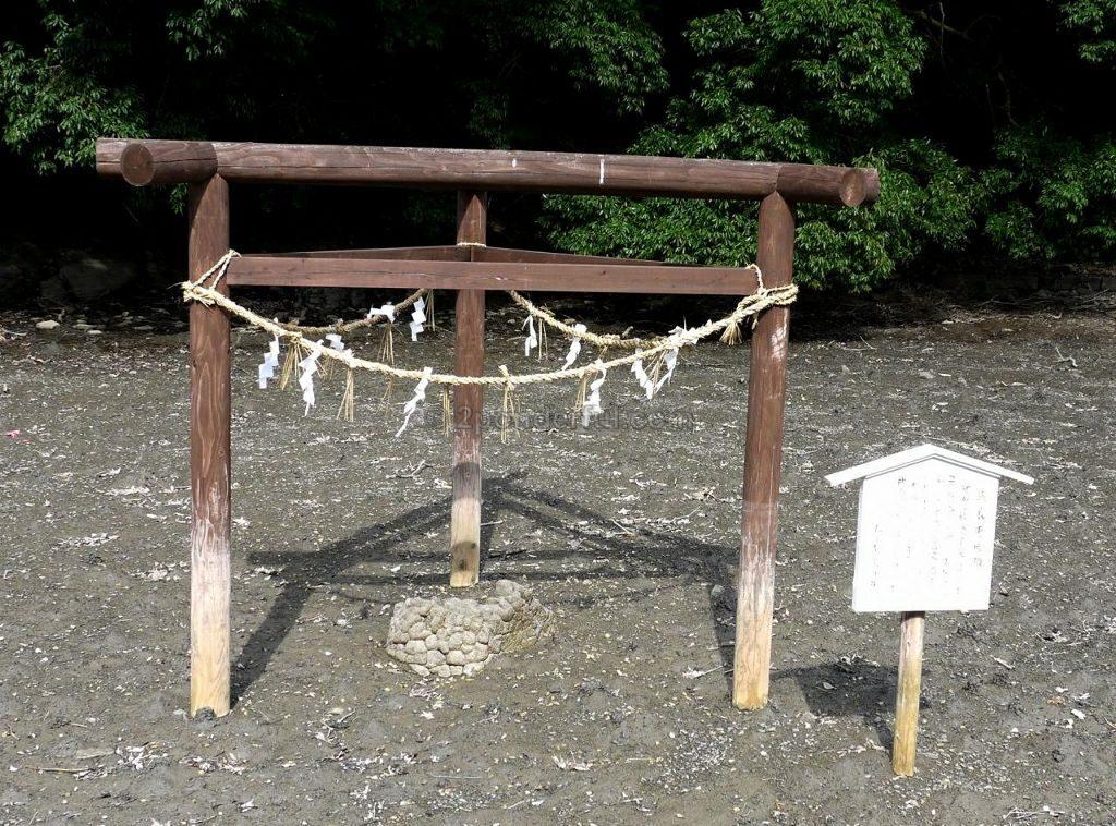 tsushima mihashira torii