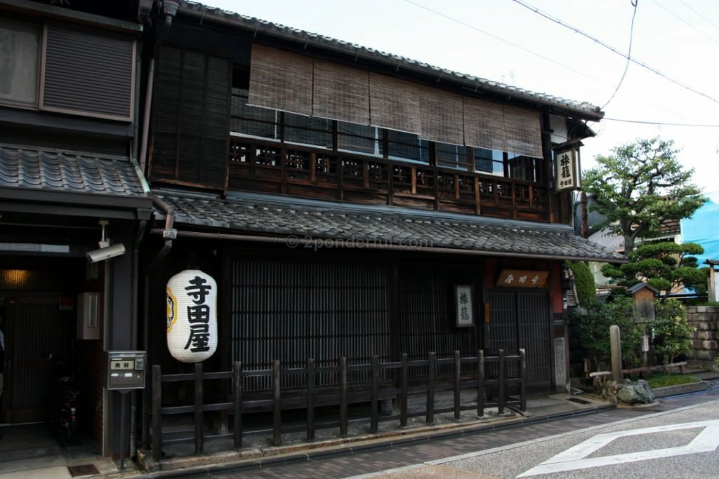 Fushimi town