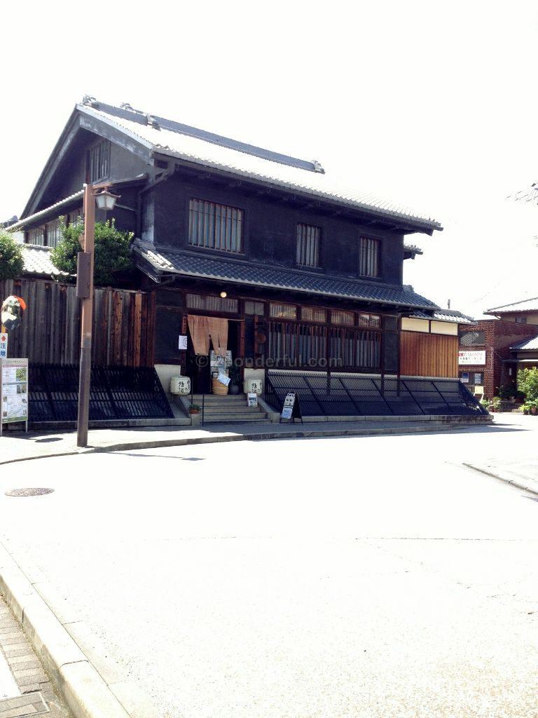 Fushimi cafe