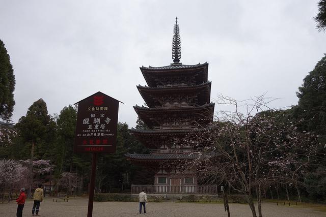 daigoji-pagoda