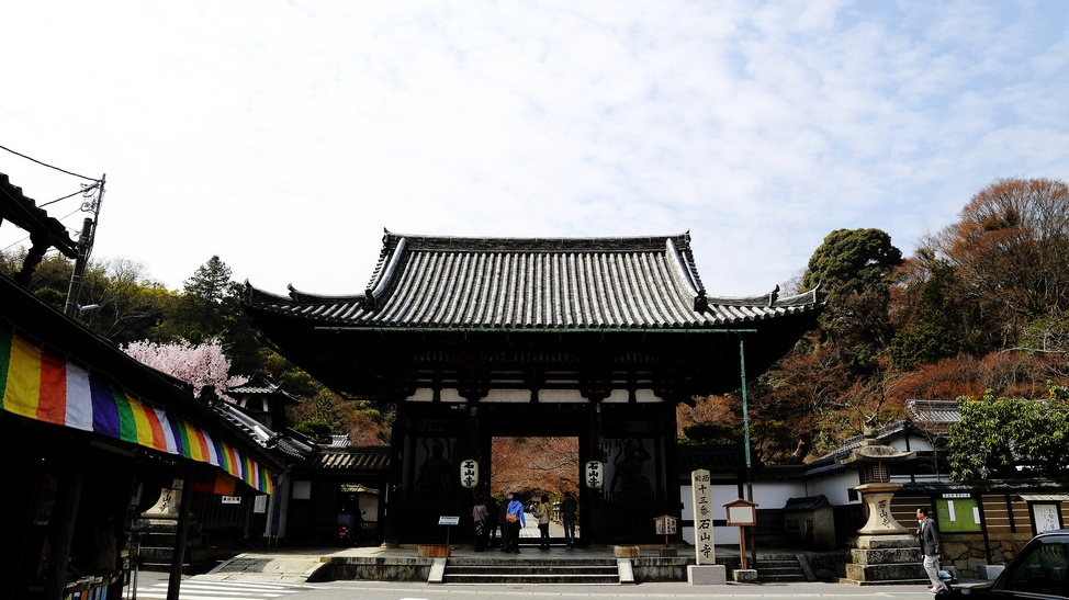 ishiyamadera
