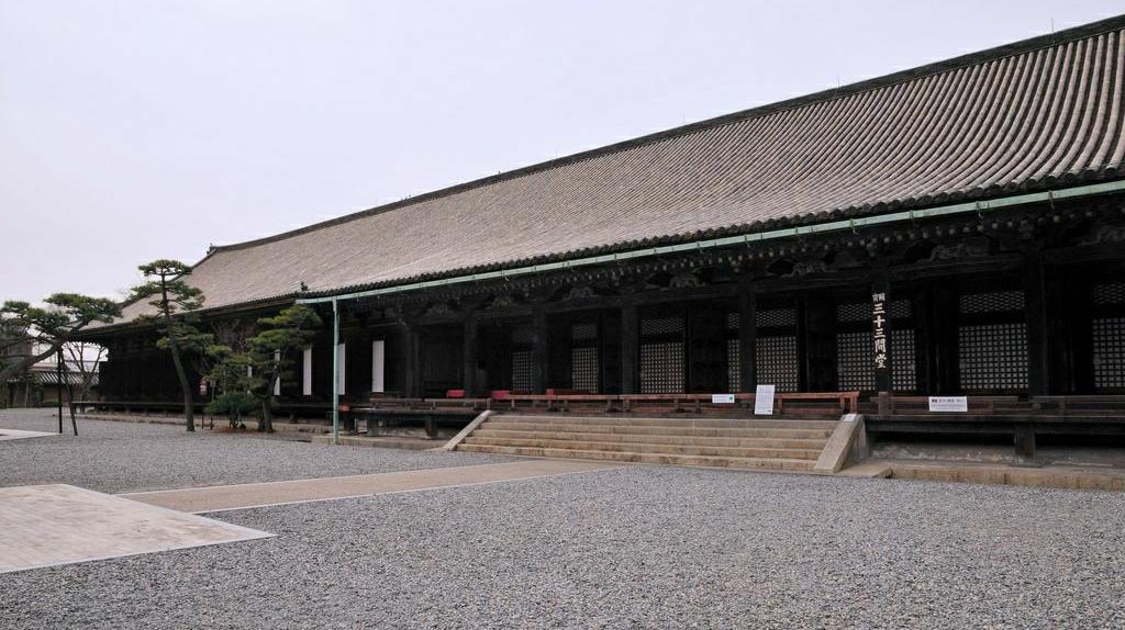 sanjyusangen-do