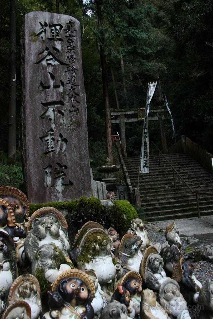 tanukidani fudo-in