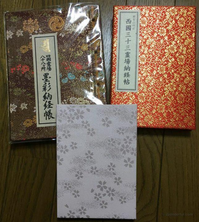 goshuin-cho