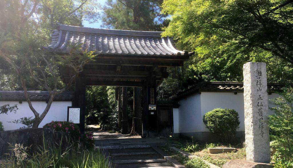 Shoden-ji