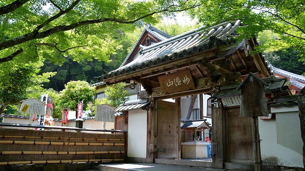 Kegon-ji
