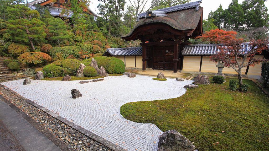 komyo-ji garden