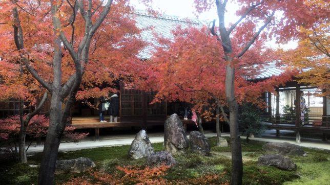 kennin-ji garden