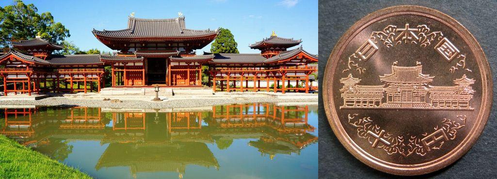 byodo-in 10 yen coin