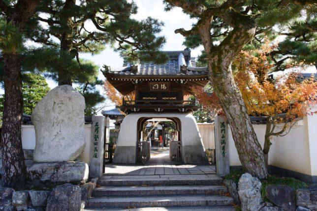 mangetsu-ji