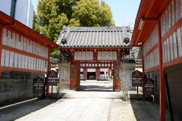 aizen-do gate