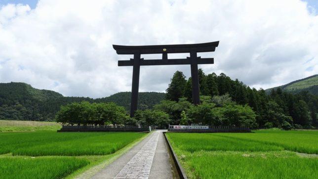 Kumano Hongu O-torii
