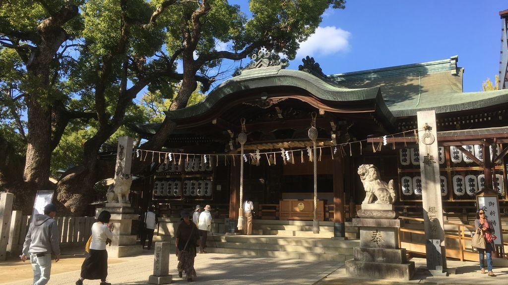 Ishikiri-san