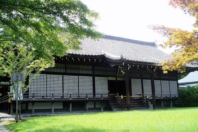 kaju-ji main hall