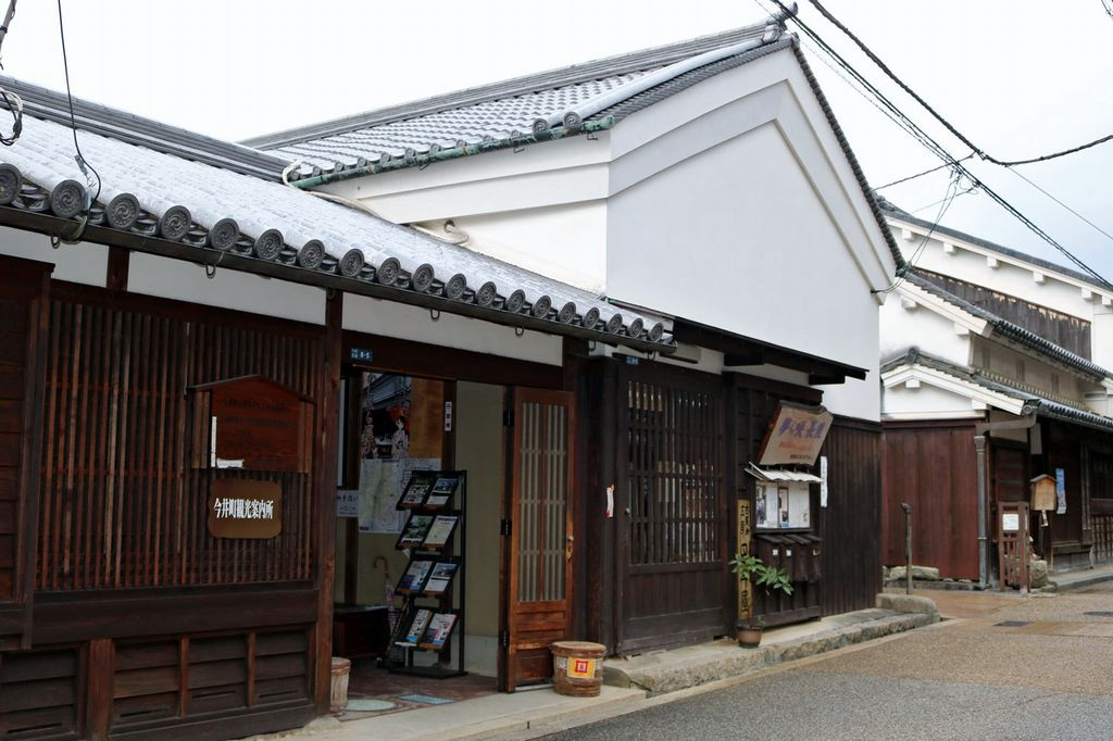 murasaki nagaya