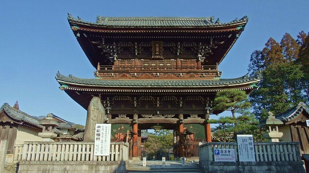seiryo-ji