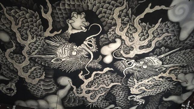 kennin-ji dragon