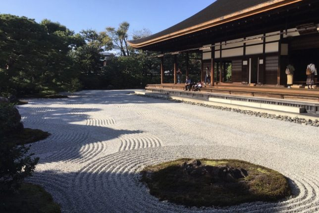 kennin-ji dry garden